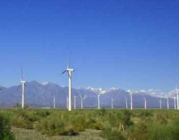 23个风电项目,12.66GW!内蒙古发布2019-2021年重大项目滚动实施计划!