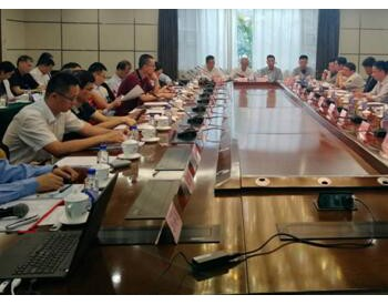 珠海直湾岛LNG接收站项目建设可行性—专家研讨会成功召开