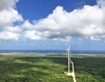 禾望电气助力墨西哥普罗格雷索风电场顺利通过低穿测试
