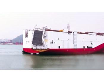 厦船重工首制新一代7500车<em>LNG汽车滚装船</em>出坞