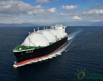 芬兰技术集团瓦锡兰获<em>日本</em>船东4艘LNG船维护服务合同