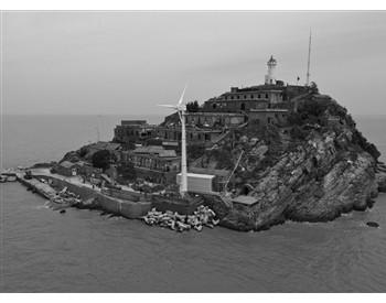 <em>江苏</em>开山岛竖起20米高风力发电机 微<em>电网</em>二期工程顺利进行