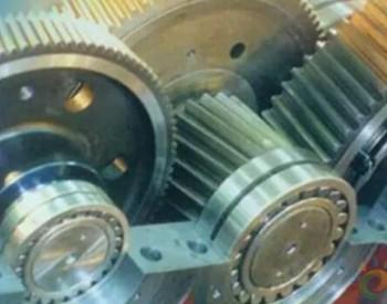 <em>安维士</em>:齿轮的基本介绍