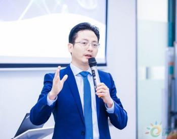 TÜV莱茵在沪举办能源管理数字化挑战专题研讨会
