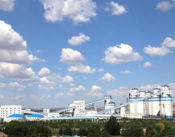 新能矿业有限公司王家塔煤矿800万吨生产能力核增获政府批复