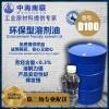 高级蚊香液D100环保溶剂油价格无色无味不刺激皮肤挥发慢