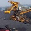 河南鼎源煤炭销售有限公司2320