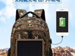 苏州太阳谷太阳能背包可拆卸款TYG-018