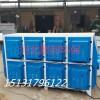 低温等离子净化器(工业废气净化设备) - 废气处理