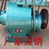 厂家直供2吨锅炉专用炉排减速机 GL-5P炉排减速机