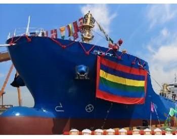 口行广东省分行助力中远海特新造沥青运输船