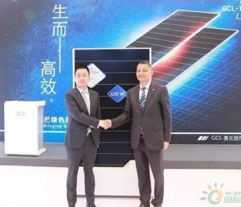 SNEC丨通威股份董事长谢毅受邀出席协鑫集成Tera高效叠瓦组件新品发布!