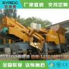 小型移动破碎机 移动煤炭破碎机 移动破碎机报价