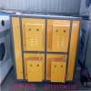 低温等离子废气净化器工业除油烟烟雾净化器