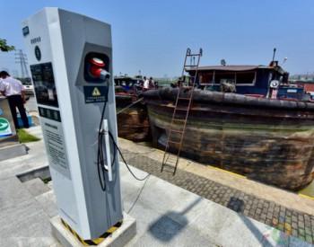 """探秘航运业绿色发展""""中国方案"""":政府补贴力推低硫油和岸电"""