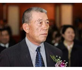 悼念!前国家副主席之子、<em>中信集团</em>第三任董事长去世!