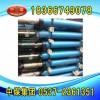4.5米悬浮式单体液压支柱