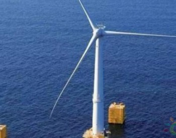 日本7MW漂浮式风机退役!