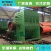 厂家直销 页岩破碎机 双级式页岩粉碎机设备