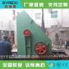 双击式风化砂破碎机 移动式风化砂粉碎机 无底筛设计
