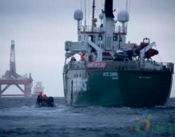 BP一座<em>钻井</em>平台遭<em>绿色</em>和平组织阻止被迫调头
