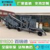 流动粉煤机 流动粉煤机图片 煤矿用流动粉煤机
