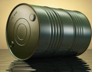 <em>尼日利亚原油</em>产量升至230万桶/日
