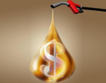 成品油将遇年内第四次下调
