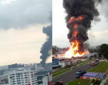近30年最严重大火!新加坡石油气厂爆炸狂窜黑烟
