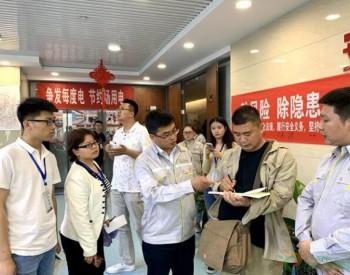 <em>国投</em>白银风电:开发风光能源 建设美丽中国
