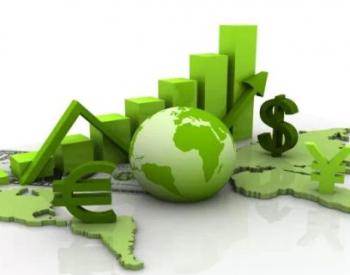 中国环保产业投融资现状、展望和建议