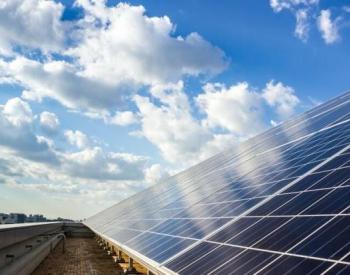 <em>山东能源局</em>发布2019年户用光伏项目公布和报送有关事项的通知