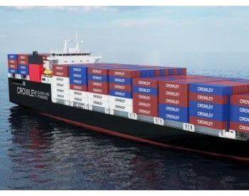 自由港拥有第一艘<em>液化天然气集装箱船</em>