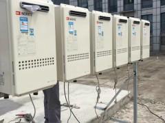 美容院热水锅炉 商用燃气并联系统