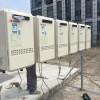 燃气热水锅炉 热水循环系统 商用采暖取暖 节能环保低碳生活