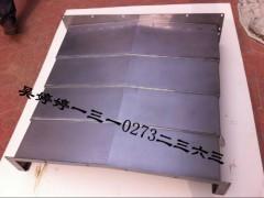 铁王V1055L加工中心Y轴防护罩机床导轨护板订购厂家