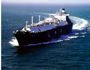 江苏LNG首迎南美船舶 投产8年外输<em>天然气</em>368亿立方米