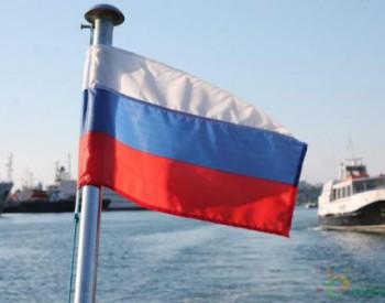 俄罗斯成为中国最大供应<em>国</em>后,却陷入石油危机,中国坚决拒买?