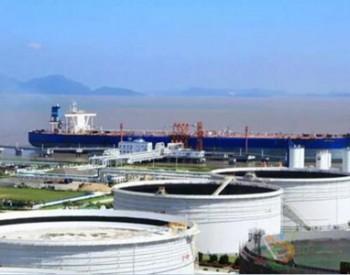 中国船燃率先利用不同税号油品<em>调和</em>低硫<em>燃料</em>油