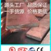 铜覆钢扁钢扁线免费送检测报告大量库存当天发货