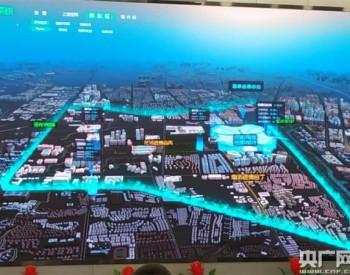 上海全力打造泛在<em>电力</em>物联网示范区 进博会将99.9999%获超高<em>可靠性</em>供电<em>保障</em>