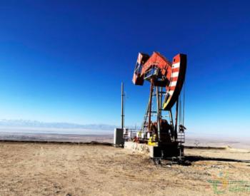 外资参与<em>油气勘探开发</em>限制放开 国内外企业或受益