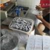 放热焊接焊粉焊剂焊药生产规格90#  150#详解