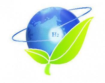 2050年氢能将成为中国终端能源主体