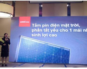 <em>隆基</em>为越南多个光伏项目供应组件,高效产品获得认可