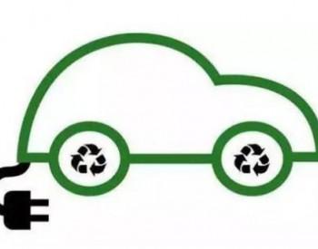 汽车巨头也栽跟头 <em>共享汽车</em>路在何方?