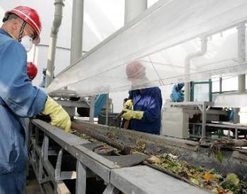 陕西西安垃圾渗滤液处理技术中试成功:水质达Ⅲ类水标准