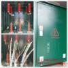35KV高压电缆分支箱光伏发电项目专用