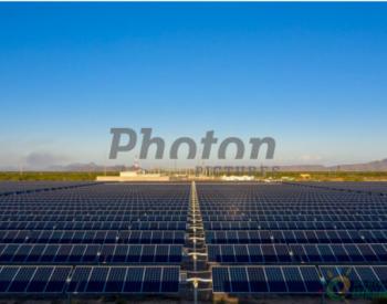 独家翻译   阿特斯为墨西哥119MW太阳能项目供应光伏组件