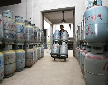 7月10日起 上海市民用<em>瓶装液化石油气</em>调整为每瓶78元